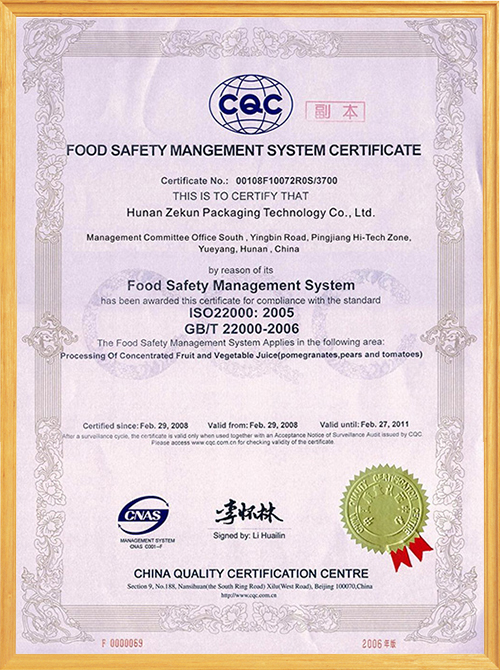 Food safety mangement system certificate